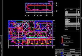 Согласование проекта электроснабжения жилого дома